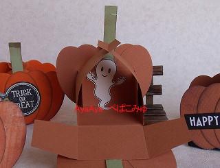かぼちゃのトリートバッグ 2