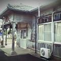 Photos: 新村駅