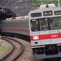 写真: 東急2000系