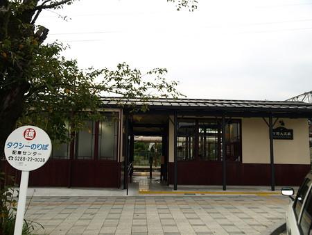 下野大沢駅32