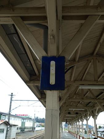 今市駅50