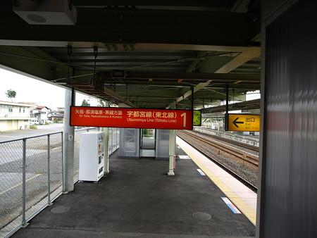 宝積寺駅24