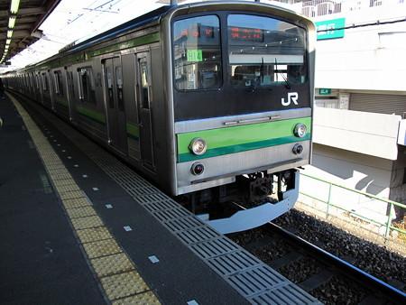 205系横浜線(成瀬駅)