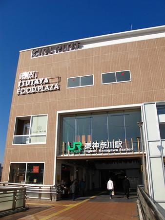 東神奈川駅界隈4