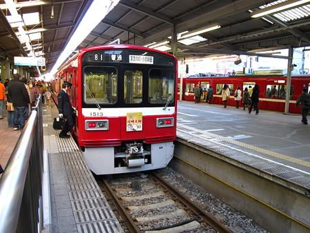 1500形(京急川崎駅)