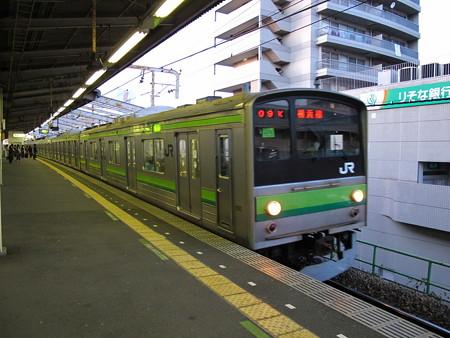 205系(成瀬駅)