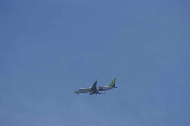 Photos: SNJ24   Solaseed Air