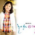 Photos: 韓国ドラマ 私の10年の秘密 出生の秘密