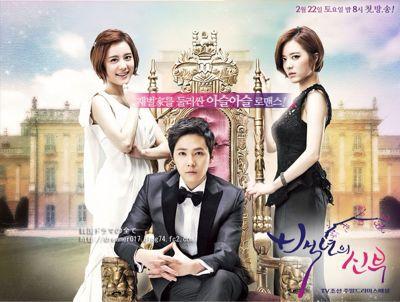 韓国ドラマ 百年の花嫁