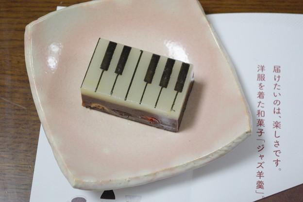 ジャズ羊羹10