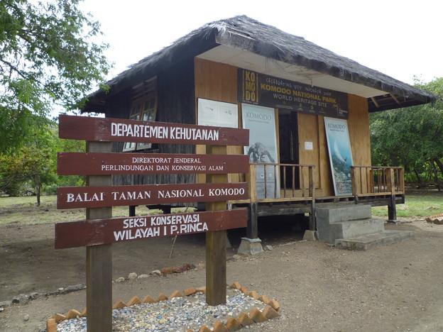 公園管理事務所 Park headquarter in Rincha