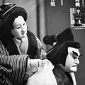 写真: 文楽は最高の人形劇 女房おとわと関取猪名川 Bunraku Puppetry