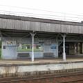 Photos: 寺田駅