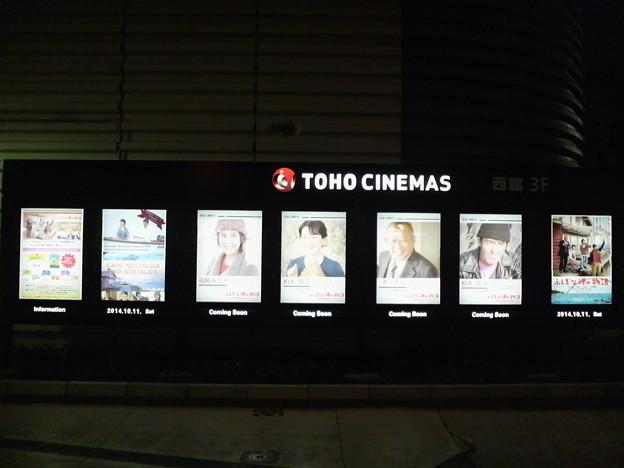Photos: TOHOシネマズ ららぽーと船橋