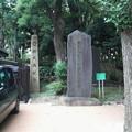 Photos: 熊野神社