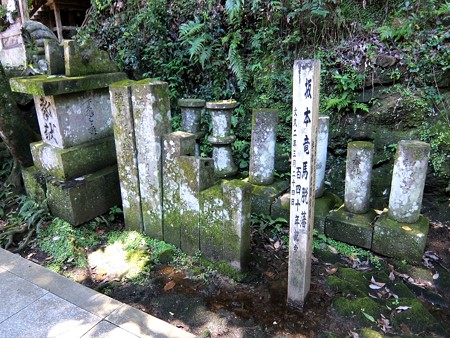 和霊神社09 坂本竜馬脱藩記念碑