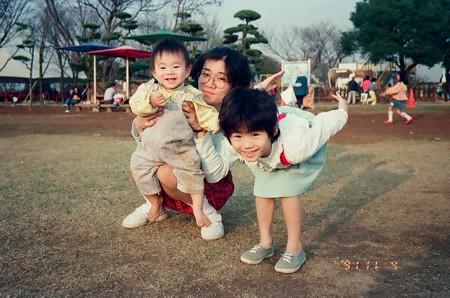 千葉こどもの国 1991.11