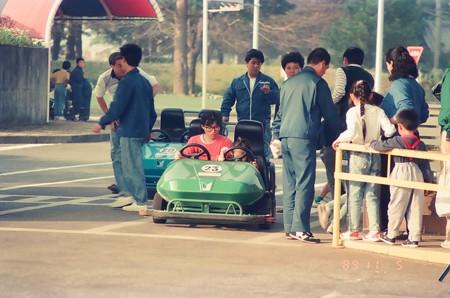 千葉こどもの国 1989.11-2