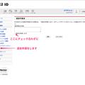 Photos: FC2退会5