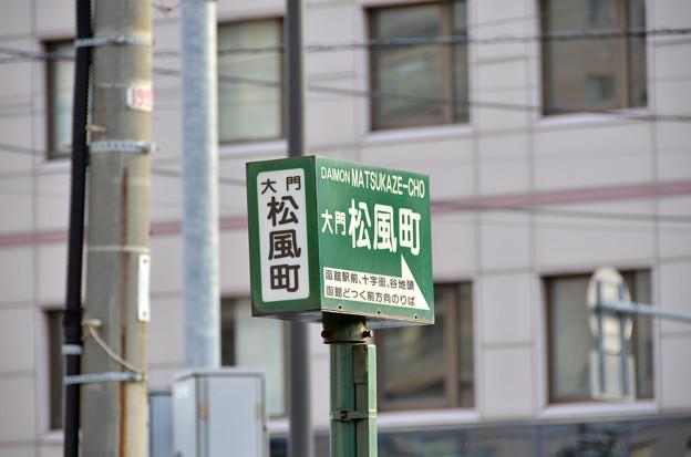 Photos: DSC_0608