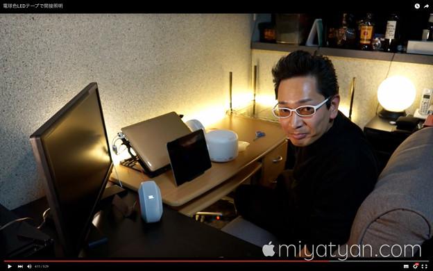 スクリーンショット 2015-12-30 9.52.23