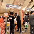 Photos: _DSC8468