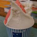 Photos: 苺のアイス2種盛り+1
