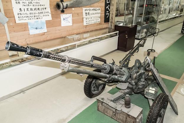 高射機関銃@那須戦争博物館