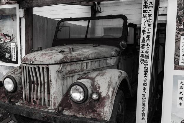 ジープじゃない@那須戦争博物館