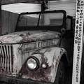 Photos: ジープじゃない@那須戦争博物館