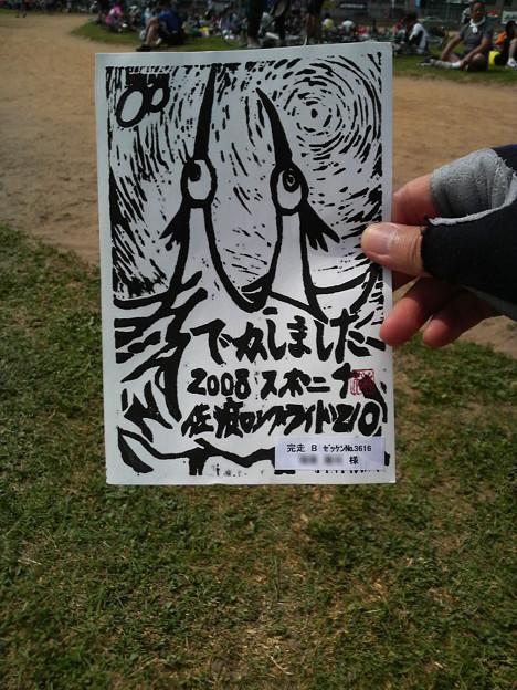 Photos: 佐渡ロングライド_17