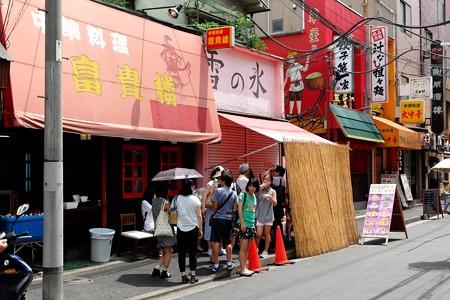 2014.08.14 中華街 雪の氷