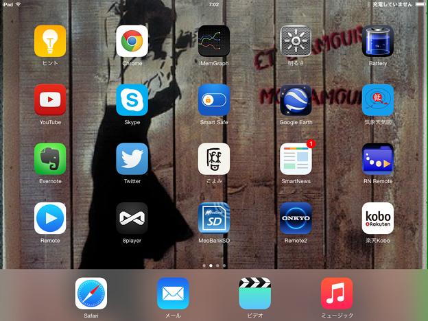2014.10.15 iPad APP