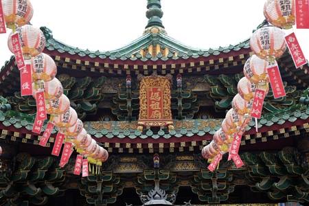 2015.10.02 横浜中華街 媽祖廟