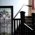 Photos: 2015.10.02 山手 外交官の家 ドアと階段