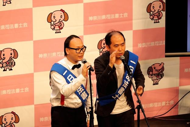 Photos: 2015.11.29 みなとみらい クイーンズサークル トレンディエンジェル