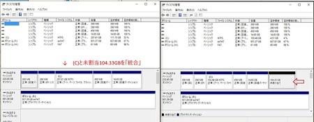 2016.01.15 PC パーティション Cドライブ拡張