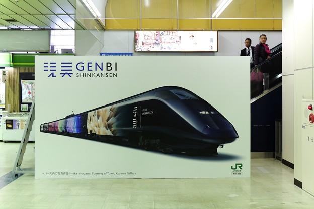 2016.04.05 新潟駅 GENBI SHINKANSEN パネル