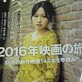 Photos: 買うの忘れてた。鈴本並びのTSUTAYAにあったー。よかったー。ギリギリ ...