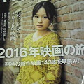 写真: 買うの忘れてた。鈴本並びのTSUTAYAにあったー。よかったー。ギリギリ ...