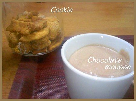 クッキー&ムース