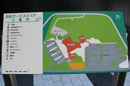 浜松サービスエリア案内図