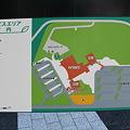 写真: 浜松サービスエリア案内図