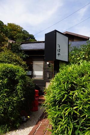 鎌倉-054
