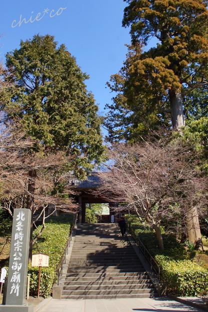 北鎌倉-400