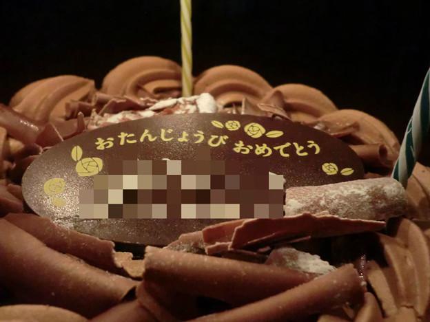 妻の誕生日(2)