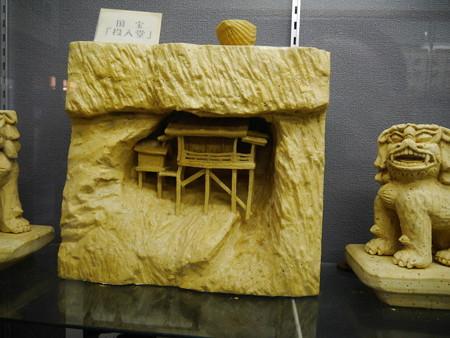 160202-06高野豆腐