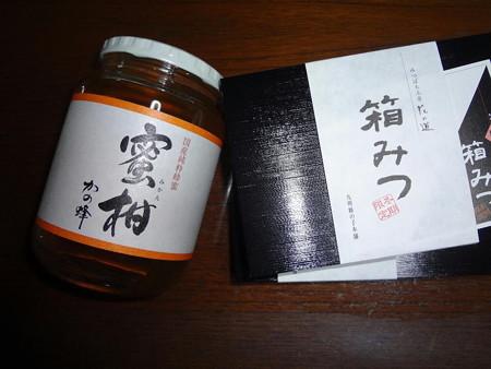 160309箱みつ蜂蜜