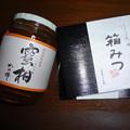 写真: 160309箱みつ蜂蜜