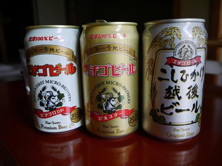 160314-21エチゴビール